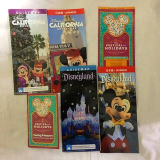ディズニー(Disney)のカリフォルニア ディズニー(地図/旅行ガイド)