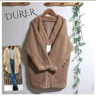 デュレル(Durer)の新品(F)DURER ボアコート アウター コート ジャケット ブルゾン(毛皮/ファーコート)