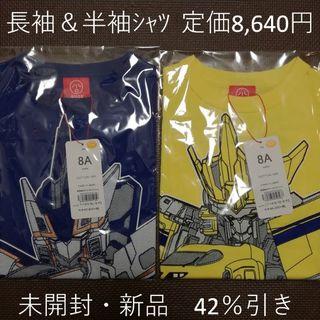 シンカリオン×OJICO(オジコ) コラボTシャツ(長袖&半袖) 8A(Tシャツ/カットソー)