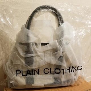 プレーンクロージング(PLAIN CLOTHING)のハンドバッグ 新品未使用のお品 PLAIN CLOTHING 2Way(ハンドバッグ)