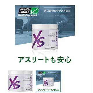 アムウェイ(Amway)のアムウェイ Amway マッスルマルチプライヤー 新品 XSCHARGE(アミノ酸)