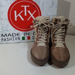キンバーテックス(KIMBERTEX)の【23cm】KTX-TEX キンバーテックス/MAKO/スノーブーツ/アイボリー(ブーツ)