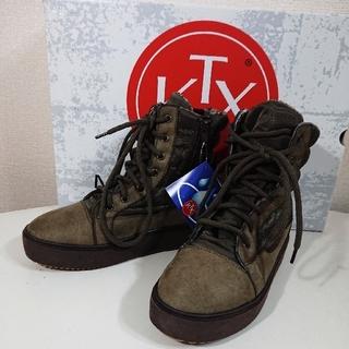 キンバーテックス(KIMBERTEX)の【23,5cm】KTX-TEX キンバーテックス/MAKO/スノーブーツ/カーキ(ブーツ)