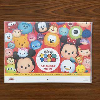ディズニー(Disney)のツムツムカレンダー(カレンダー)