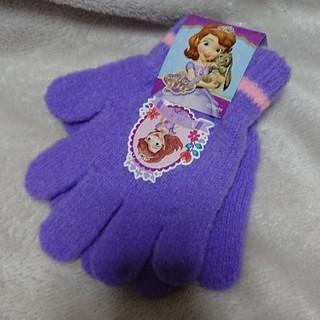 ディズニー(Disney)の【送料込 新品】ディズニー プリンセス キッズ 手袋 (手袋)