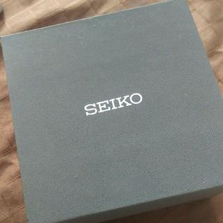 セイコー(SEIKO)のSEIKO 空き箱(小物入れ)