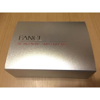 ファンケル(FANCL)のファンケル スキンブースター 10日分(ブースター/導入液)