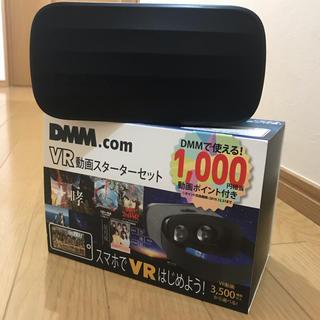 DMM VR動画スターターセット