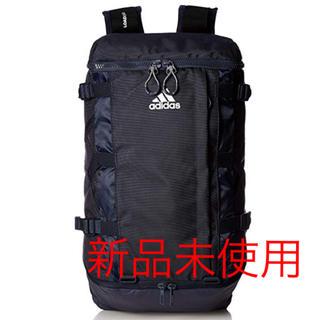 アディダス(adidas)のアディダス リュック OPS バッグパック 26L 大容量 adidas(バッグパック/リュック)