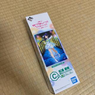 バンダイ(BANDAI)の松浦果南 一番くじ C賞 ラブライブ(タオル)