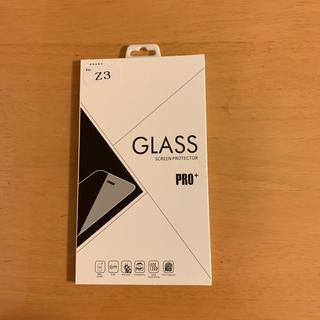 Xperia z3 ガラスフィルム(保護フィルム)