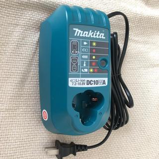 マキタ(Makita)のマキタリチュウムイオンバッテリー充電器海外用(バッテリー/充電器)