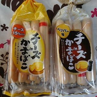 チーズinかまぼこ2袋セット(練物)