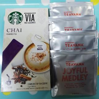 スターバックスコーヒー(Starbucks Coffee)のスターバックス  チャイ  (茶)