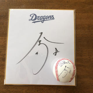 中日ドラゴンズ - サイン色紙・ボール(8)大島選手