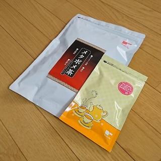 ティーライフ(Tea Life)のメタボメ茶 おまけつき(健康茶)