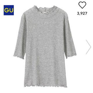 ジーユー(GU)のGU ミニハイネックT(5分袖) グレー(その他)