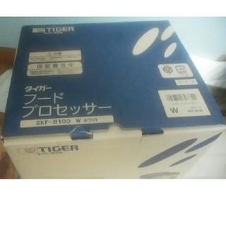 タイガー(TIGER)のフードプロセッサー(フードプロセッサー)