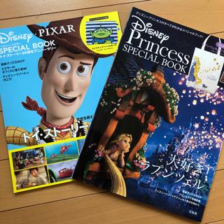 ディズニー(Disney)のDisney PIXAR スペシャルブック トイストーリーのすべて‼︎(アート/エンタメ/ホビー)