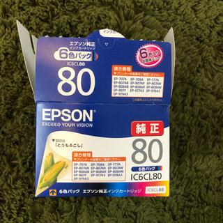 EPSON インクカートリッジ 6色セット