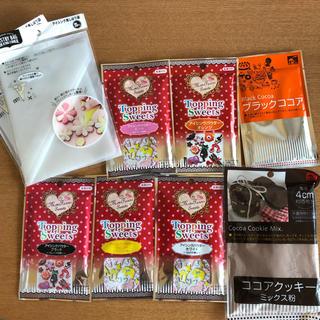 未開封 アイシング 5色 しぼり袋 クッキー粉 セット(菓子/デザート)