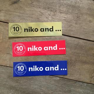 ニコアンド(niko and...)のniko and ... ステッカー(しおり/ステッカー)