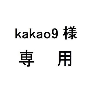 パナソニック(Panasonic)のkakao9様専用 CN(ドライヤー)