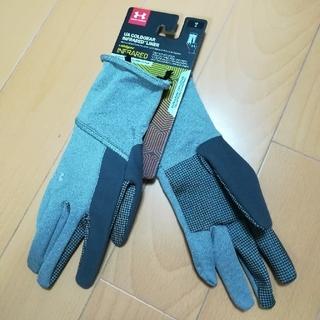 アンダーアーマー(UNDER ARMOUR)のアンダーアーマー コールドギア インフラレッドランライナー 手袋 新品未使用(手袋)