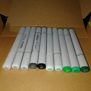ツゥールズ(TOOLS)のコピック スケッチ 10本 緑系 灰色系(カラーペン/コピック)