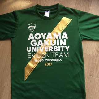 アディダス(adidas)の青山学院 ランニングシャツ(ランニング/ジョギング)