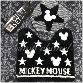 ディズニー(Disney)の新品■ディズニー ミッキー 星柄 トイレマット&蓋カバー 2点セット(トイレマット)