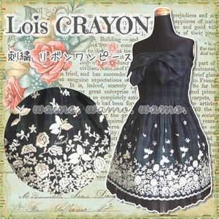 0bfbbc26aec44 ロイスクレヨン(Lois CRAYON)のロイスクレヨン 花刺繍 タータンチェック リボン ワンピース ブラック