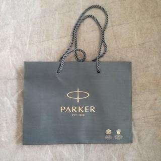 パーカー(Parker)のショッパー(ショップ袋)