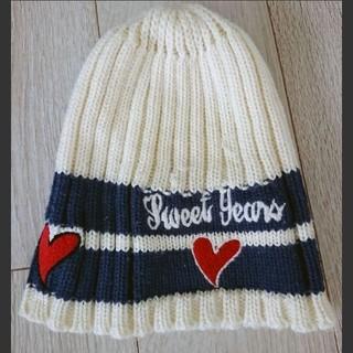 スウィートイヤーズ(SWEET YEARS)のSWEET YEARS ニット帽(ニット帽/ビーニー)