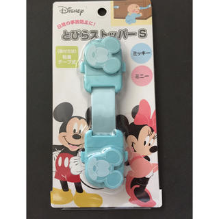 ディズニー(Disney)の未開封新品★ディズニーとびらストッパー★ミッキーマウス&ミニー★チャイルドロック(ドアロック)