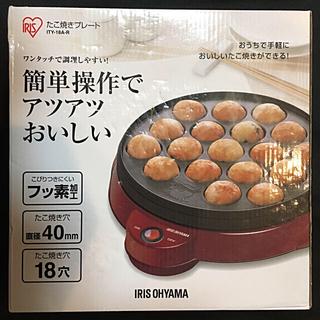 アイリスオーヤマ(アイリスオーヤマ)のIRIS OHYAMA たこ焼きプレート(たこ焼き機)