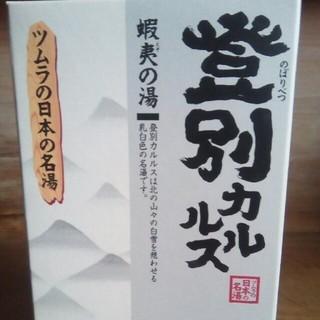 ツムラ(ツムラ)のツムラ 入浴剤 ②(入浴剤/バスソルト)