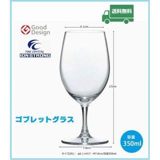 トウヨウササキガラス(東洋佐々木ガラス)のゴブレットグラス クリア RN-10230CS 350ml ドリンク用 食洗機可(グラス/カップ)