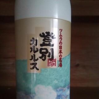 ツムラ(ツムラ)のツムラ 入浴剤(入浴剤/バスソルト)