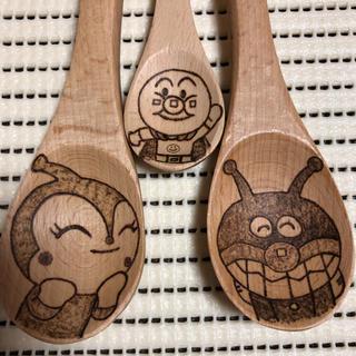 木のスプーン 食器 表札 つげ櫛(雑貨)