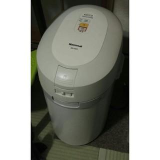 生ごみ処理機 ナショナル MS-N22(生ごみ処理機)