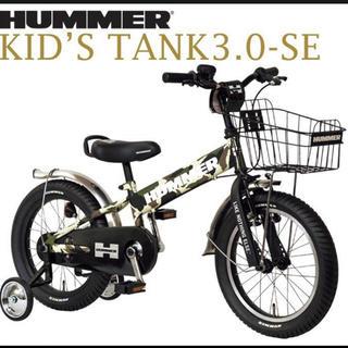 ハマー(HUMMER)のハマー kids 自転車 迷彩 定価24,980円(自転車本体)