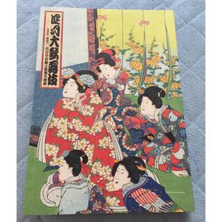 【送料無料!】四月大歌舞伎(2007年) 筋書(伝統芸能)