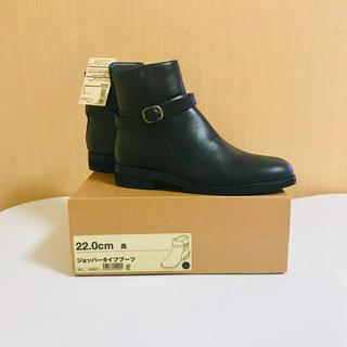ムジルシリョウヒン(MUJI (無印良品))の無印良品 ジョッパータイプブーツ 新品タグ付き(ブーツ)