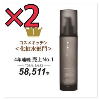 エッフェオーガニック(F organics)の2コセット★新品 F organics モイスチャーローション150ml(化粧水 / ローション)