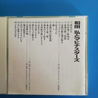 CD(演歌)
