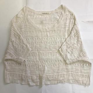 サブロク(SABUROKU)のSABUROKU  薄手セーター(5部丈)(カットソー(半袖/袖なし))