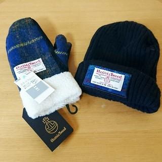 シマムラ(しまむら)の新品タグ付き☆しまむら ハリスツイード 手袋&帽子セット(手袋)