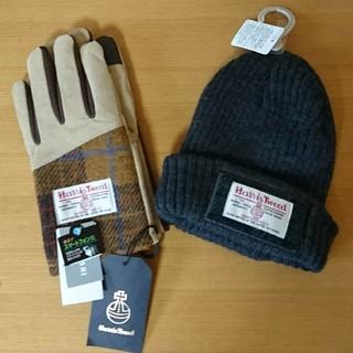 シマムラ(しまむら)のラスカル様専用(手袋)