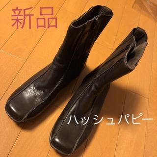 ハッシュパピー(Hush Puppies)のハッシュパピー ショートブーツ 23.5cm(ブーツ)